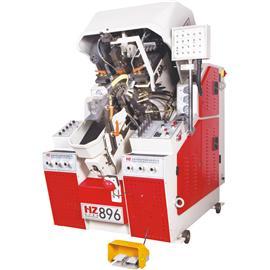 HZ-896全自动液压前帮机|后帮机|定型机