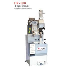 HZ-686全自动钉跟机