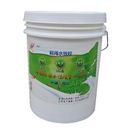 NX-060 water spray rubber shoes with a single - sided adhesive solvent spray