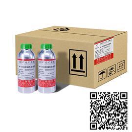 南欣化工 NX-303H 防溢色处理剂 鞋类处理剂 处理剂