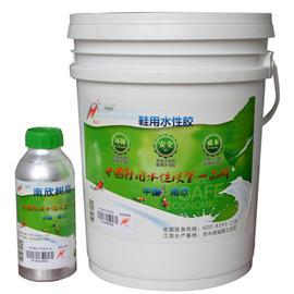 NX-92 waterborne PU adhesive