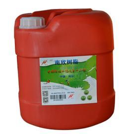 南欣化工 NX-40-TPR处理剂 胶水供应商 水性胶 PU胶