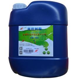 厂家供应 UV-88照射剂 质优价实 南欣化工