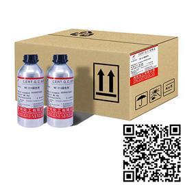 南欣化工 NX-313 固色剂 鞋类剂