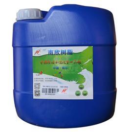 南欣化工 NX-105油皮处理剂  水性胶 PU胶 胶水供应商 优质鞋用胶水