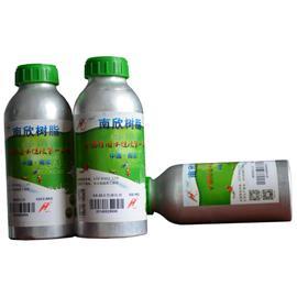 南欣化工 RN、NX-50、RFE硬化剂 水性胶处理剂 鞋用硬化剂 厂家供应