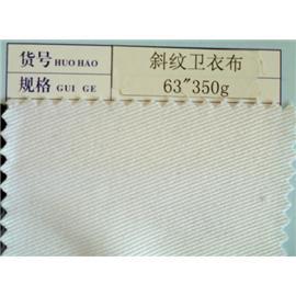 斜纹卫衣布  定型布  热熔胶膜  热熔胶复合材料  针织布  纺织布批发