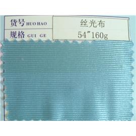 丝光布  定型布  热熔胶膜  汗衣内里布  针织布  纺织布批发