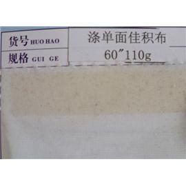 布料P1090742  定型布  熱熔膠膜  熱熔膠復合材料  汗衣內里布  針織布  紡織布批發