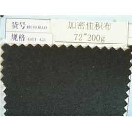 布料P1090785  定型布  热熔胶膜  汗衣内里布  针织布  纺织布批发