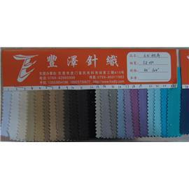 帆布6N  定型布  热熔胶定型布  汗衣内里布 针织布  纺织布批发