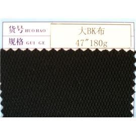 黑色大BK布  定型布  热熔胶膜  汗衣内里布  针织布  纺织布批发