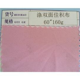 布料P1090729  定型布  热熔胶膜  热熔胶复合材料  汗衣内里布  针织布  纺织布批发