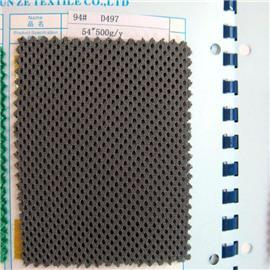 D497 mesh set cloth hot melt adhesive film hot melt adhesive composite knitted