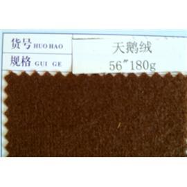 天鹅绒  鞋材定型布  热熔胶膜  热熔胶复合材料  针织布  佳积布