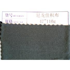 尼龙佳积布 热熔胶膜  鞋材定型布  热熔胶复合材料  针织布  纺织布批发