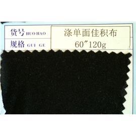 布料P1090739  定型布  热熔胶膜  针织布  莱卡布  佳积布  纺织布批发
