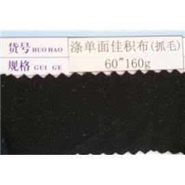 涤单面佳积布(抓毛)  热熔胶膜  鞋材定型布  热熔胶复合材料  针织布  佳积布  纺织布批发