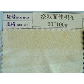 涤双佳积布  热熔胶膜   鞋材定型布  热熔胶复合材料  汗衣内里布  纺织布批发