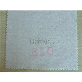 纯涤单面布上点胶610  热熔胶膜  热熔胶复合材料  汗衣内里布  针织布  纺织布批发