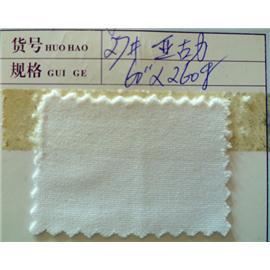布料P1090722  佳积布  热熔胶定型布  热熔胶膜  汗衣内里布  纺织布批发