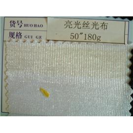 亮光丝光布  热熔胶膜  鞋材定型布  热熔胶复合材料  针织布  纺织布批发