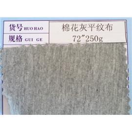 棉花灰平纹布  定型布  热熔胶膜  热熔胶复合材料  莱卡布  纺织布批发