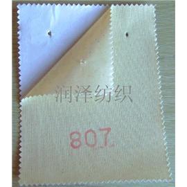 定型布007  热熔胶膜  热熔胶定型布  汗衣内里布  针织布 汗衣内里布  纺织布批发