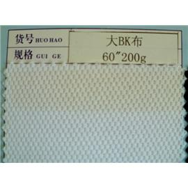 布料P1090757  定型布  热熔胶膜  汗衣内里布  针织布  纺织布批发