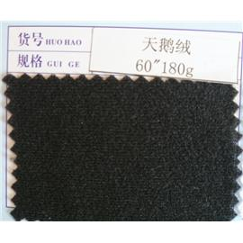 Hot melt adhesive film shoes materials stereotypes cloth moist textile velvet