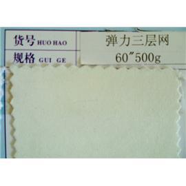 布料P1090773  定型布  热熔胶片膜  汗衣内里布  针织布  纺织布批发