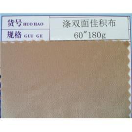涤双佳积布  环保佳积布 热熔胶膜  热熔胶复合材料  汗衣内里布  纺织布批发