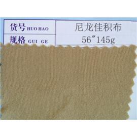 尼龙佳积布  汗衣内里布  热熔胶膜  热熔胶复合材料  针织布  佳积布  纺织布批发