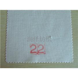 定型布080  热熔胶膜   热熔胶复合材料   针织布  汗衣内里布  纺织布批发