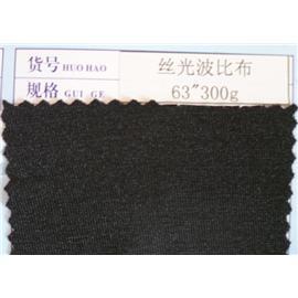 丝光波比布  定型布  热熔胶膜  汗衣内里布  针织布  纺织布批发