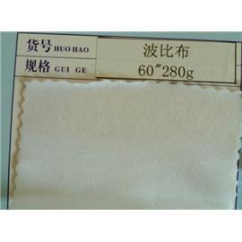 波比布  定型布  热熔胶膜  汗衣内里布  针织布  佳积布  纺织布批发
