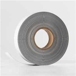 Three layer waterproof strip series - white | environmental protection hot melt adhesive film|