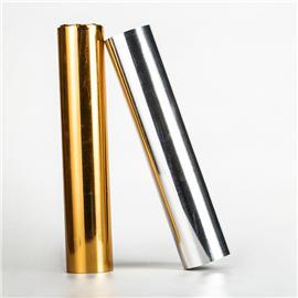 镭射刻字膜系列-1号(金色)3号(银色)|PVC膜|印花膜