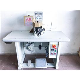 全自动上胶围拉链机|拉链机|JD-806