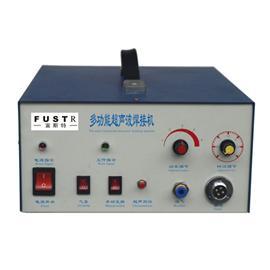 超声波烫钻机SL17-010