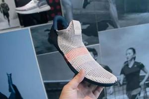 """【国际资讯】越南签订""""零关税""""贸易协定,制鞋业有福了  美中鞋业网平台  1周前"""