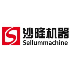 广州市沙隆制鞋机械有限公司