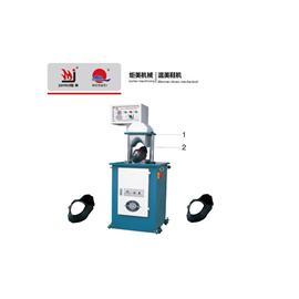 单缸液压/气动定型机