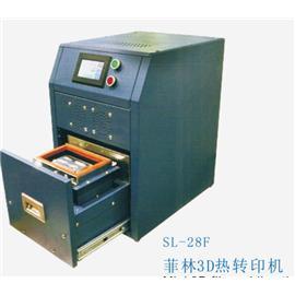 菲林3D热转印机 转印机 SL-28F