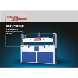 液压平面材料机|材料机|沙隆机器