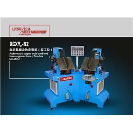 自动靴面冷热定型机(双工位) 定型机(双工位) 沙隆机器