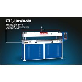 液压四柱平面下料机|下料机|沙隆机器