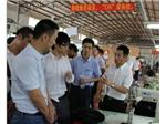 厚街:政企合作打造亚太地区鞋机研究院
