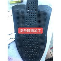 鞋面熱壓沖孔圖片