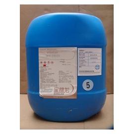 南宝TPR处理剂TR029